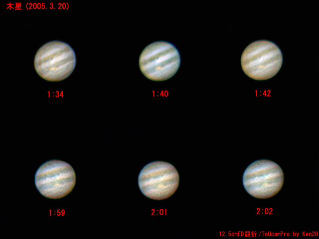 画像左クリックでブログ「木星」へジャンプします