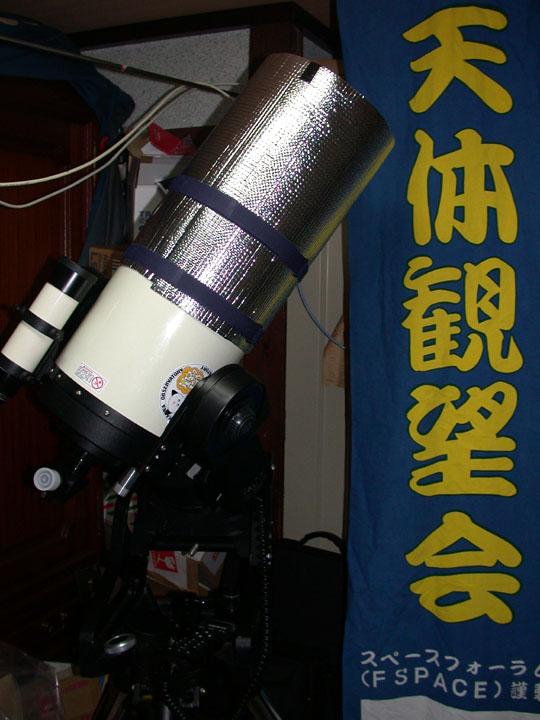 LX90-20